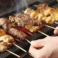 【琥羽自慢!】肉厚!「総州古白鶏」の串焼き各種