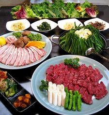 農園レストラン みやもとファームのおすすめ料理1