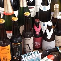 40種類を超えるクラフトビールのラインナップ
