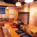 酒場 清kiyo 別邸の雰囲気1