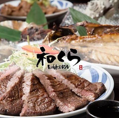 京都ヨドバシ6F、食事OK♪飲みもOK♪★仙台仕込の牛たんと港直送干物が旨い◎