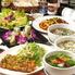 ベトナム料理 サイゴンレストランのロゴ
