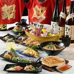 博多屋台市場 蒲田店のおすすめ料理1