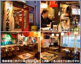 鮮魚酒場 たくみ食堂の雰囲気3