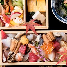 鮨 山椒郎 さんしょうろうのおすすめ料理1