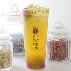 Yue記茶町のおすすめ料理1