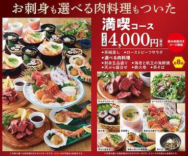 つぼ八 水島店のおすすめ料理1