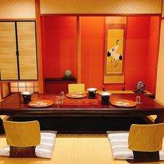 4名様までの特別な個室です。大切な記念日、接待等でご利用ください。