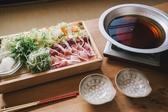 せとうち料理 銀玉 舌悦のおすすめ料理2