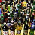 世界のビールは常時100種類以上(^^♪ 旅先で飲んだ思い出のビールとまた出会えるかも‥‥
