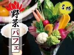 花様 かよう ka-you KiKi京橋の特集写真