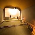 日本古式の蒸し風呂でゆったりとお寛ぎください