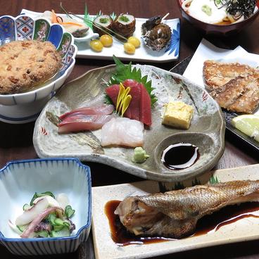 居酒屋 割烹 まつ田のおすすめ料理1