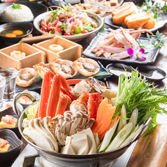 くるり 新宿店のおすすめ料理1