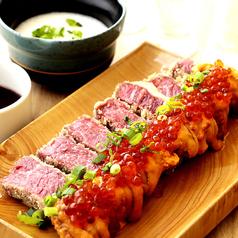 粋な肉 船橋店のおすすめ料理1