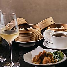台湾小籠湯包 HUANG'S 円山 ファンズマルヤマのおすすめ料理1