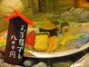 寿司とらのおすすめポイント2