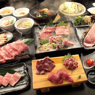 肉匠 牛虎 心斎橋店のおすすめ料理1