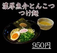 麺麺麺 メンメンメン 上尾本店の写真