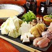 焼き鳥と季節料理 鶏吟 Toriginのおすすめ料理3