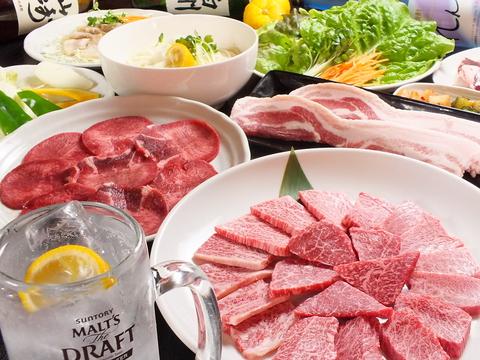 厳選されたお肉と豊富なメニューをリーズナブルに楽しめる人気店♪