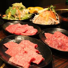 焼肉 やる気 洛西店のおすすめ料理1