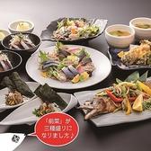 さば料理専門店 SABAR+ 栄店のおすすめ料理3