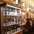 日本全国の美味しい地酒をたくさん取り扱っております。