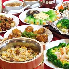 南国苑のおすすめ料理1