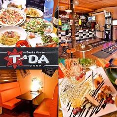 Dining Cafe T-DAの写真