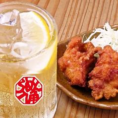 らーめん八角 広畑店のおすすめ料理1