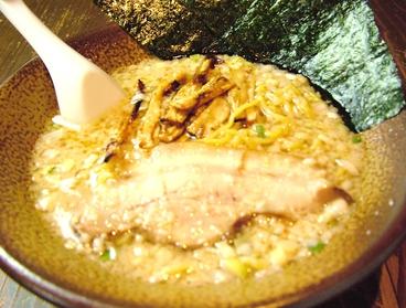 岩本屋 金沢駅西店のおすすめ料理1
