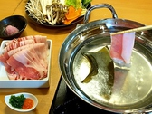 和歌山ダイニング 木と水と土と 外苑前店のおすすめ料理2