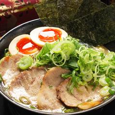 拉麺 極 彰 新町店の写真