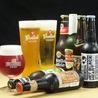 餃子バル TaRe Gyo タレ ギョウ 湘南台店のおすすめポイント3