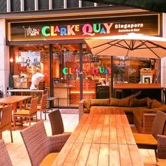 新東記 CLARKE QUAY クラークキーの写真