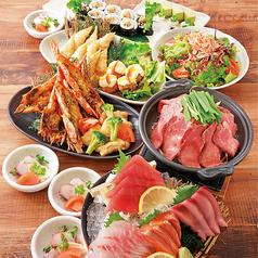魚鮮水産 三代目網元 樟葉駅前店のコース写真