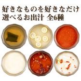 アグー豚しゃぶと沖縄料理 安里家 OSAKAのおすすめ料理2