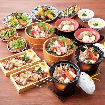 庄や シャミネ松江店のおすすめ料理1