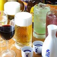 単品料理に使える飲み放題 1500円(税別)