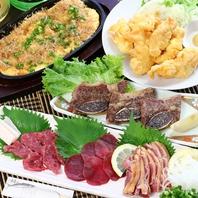 120分飲み放題付!宴の肉祭りコース4000円!