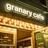グラナリーカフェ granary cafeのロゴ