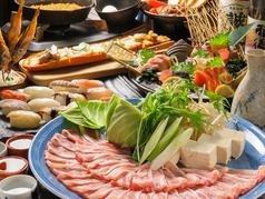 個室Dining 海匠 KAISHOUのおすすめ料理1