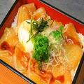 料理メニュー写真瀬戸内真鯛の日向飯