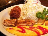 洋食亭 おおはしのおすすめ料理2