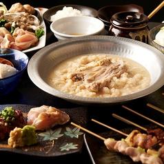 とりいちず 大井町西口店のおすすめ料理1