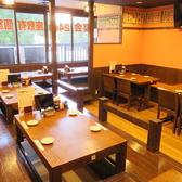 串カツ酒場・もつ鍋 ひろかつ 神戸元町店の雰囲気3