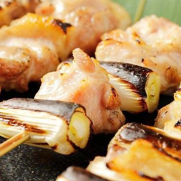 串兵衛本店のおすすめ料理1