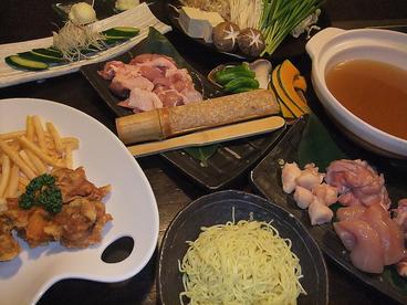 新鮮鳥焼専門店 ぼんじり 貝塚本店のおすすめ料理1