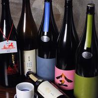 日本酒飲み放題1800円より